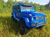 Traxxas TRX-4 Mercedes G500 1:10 TQi RTR modrý
